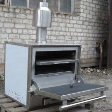 The BQS Grill Oven #596183320