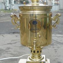 25 to 300 Liters Capacity Samovars #712892031