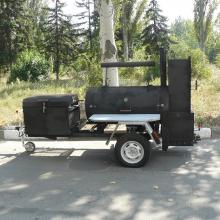The Barbecue (Smoker) #1168398087