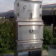 The Smoking Chamber for the BQ Grill Oven #986016393