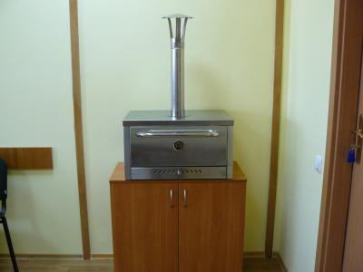 The BQD Grill oven #389663921